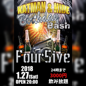 KATMAN&HIDE Birthday Bash @ Four5ive | 一関市 | 岩手県 | 日本