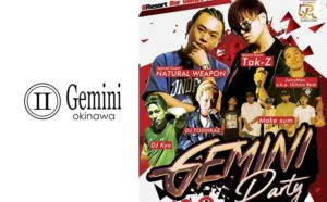 GeminiParty 3/30 @ Gemini Okinawa | 那覇市 | 沖縄県 | 日本