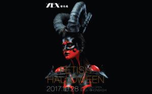 Fetish Halloween 2017 @ XEX日本橋 | 中央区 | 東京都 | 日本